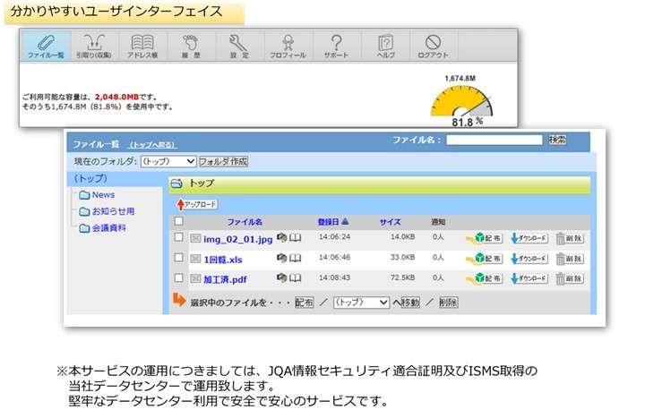 WEB-CABINET製品詳細3