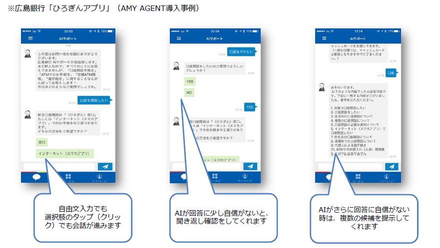 AMY AGENT製品詳細2