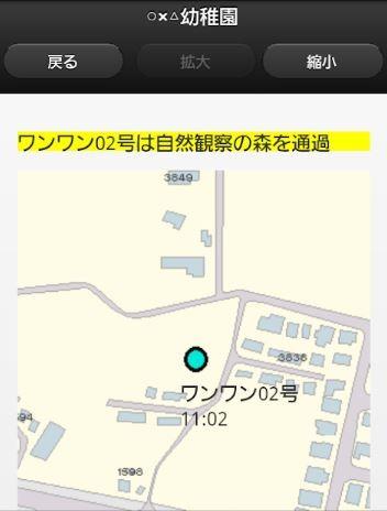iHere(アイヒア)製品詳細3