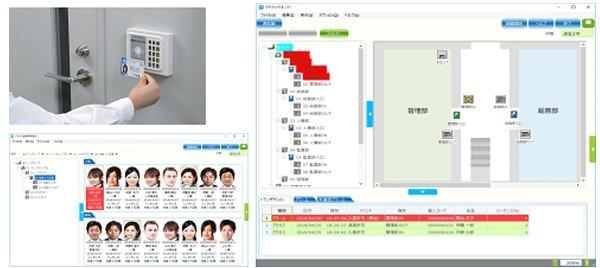 TimePro-NX入室製品詳細2