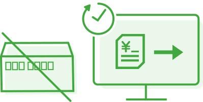 BtoBプラットフォーム請求書製品詳細3