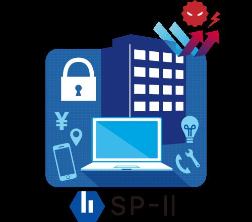 賃貸管理システムi-SP/SPCLOUD製品詳細3