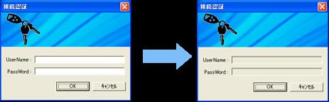 SmartSESAME PCログオン(シングルサインオン)製品詳細2