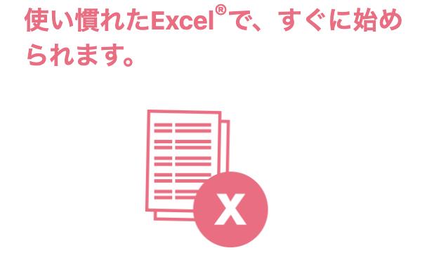 RICOH Chatbot Service製品詳細1