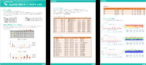クラウド型性能監視サービス「on SAMS」製品詳細2