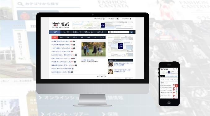 Webサイト制作製品詳細3
