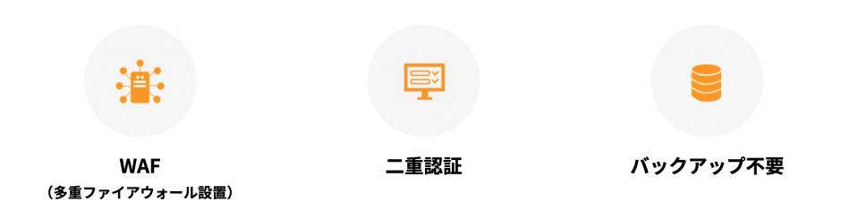 オフィスステーション 給与明細製品詳細3