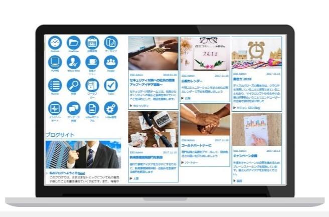 office365活性化ソリューション製品詳細2