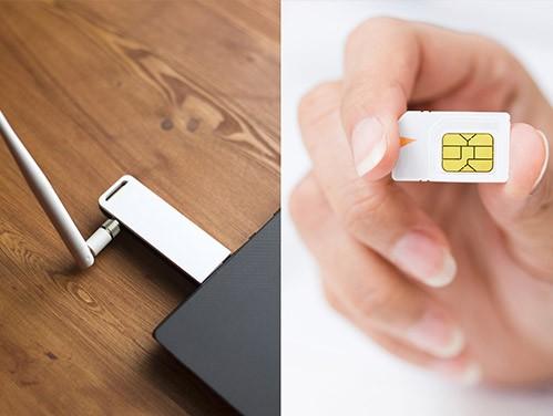 セキュアモバイル定額通信サービス製品詳細1