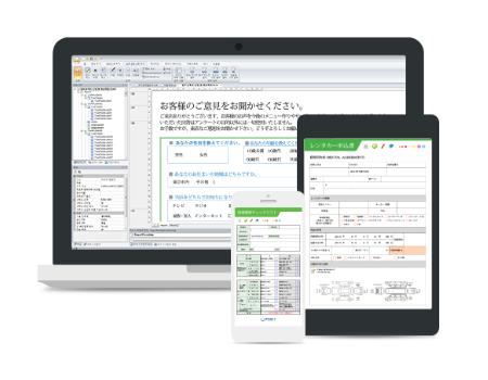 OZ e-Form製品詳細2