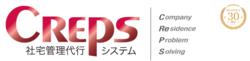 社宅管理業務はマイムコミュニティーの『CREPS』で解決!製品詳細1