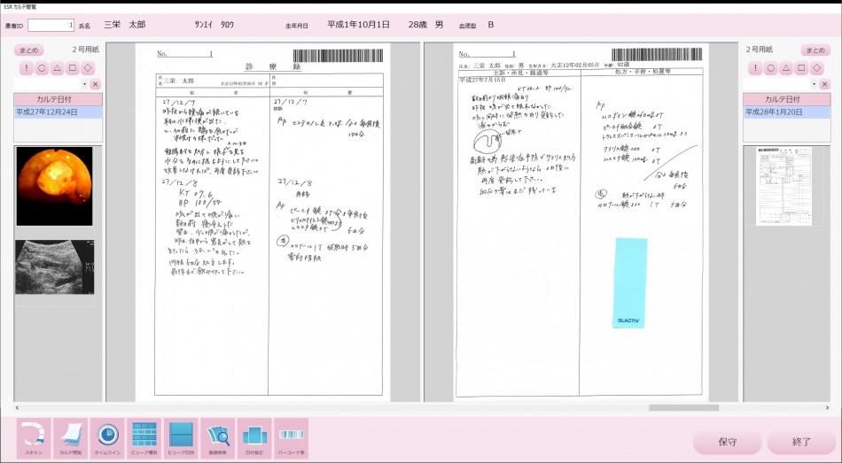 ドクターシンプティ製品詳細3