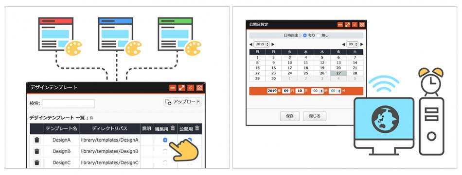 社内報クラウドサービス TSUTAERU製品詳細1