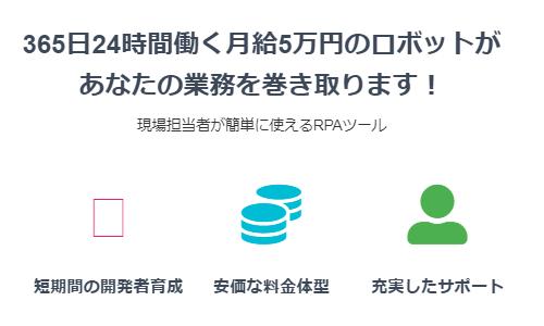 RaQubo製品詳細2