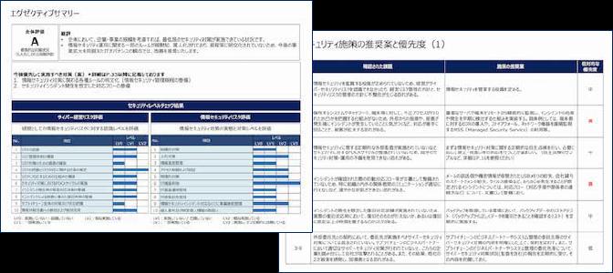 P-SS製品詳細3
