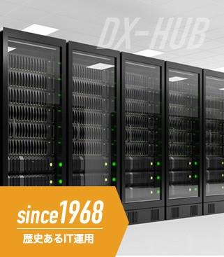 データセンター製品詳細2