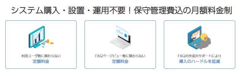 CollasQ(コラスク)製品詳細3