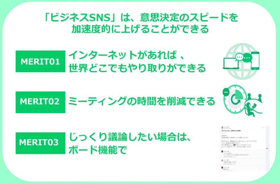 JANDI製品詳細3