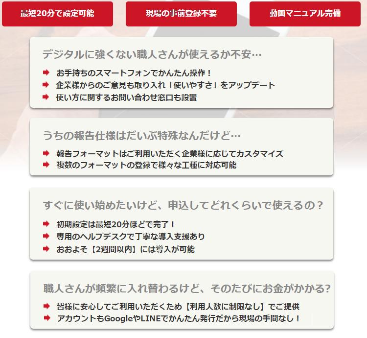 Qosmosレポート製品詳細3