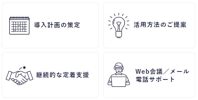 tebiki製品詳細3