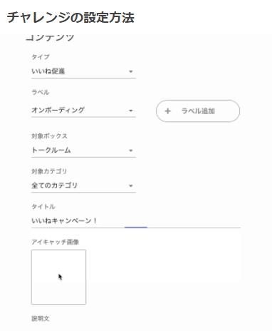 commmune製品詳細2