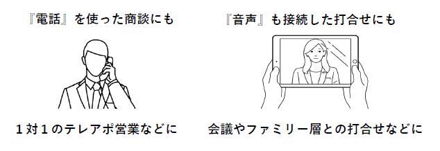 ミータスルーム製品詳細2