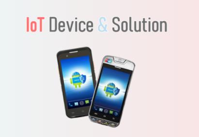 IoTデバイス&ソリューション製品詳細1
