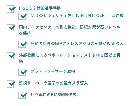 空電プッシュ製品詳細3