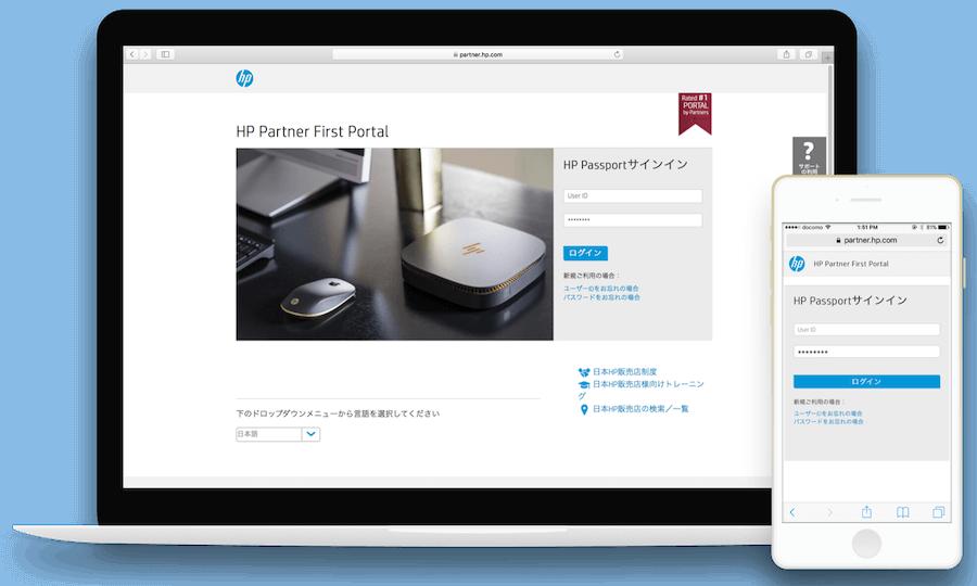 Liferay DXP Cloud製品詳細3