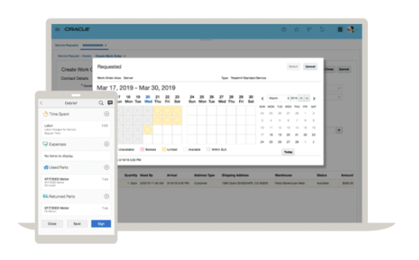 Oracle Field Service製品詳細3