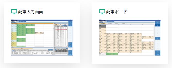 LOGI-Cube EXPRESS製品詳細3