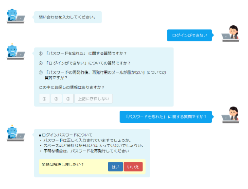 LogicalMind製品詳細3