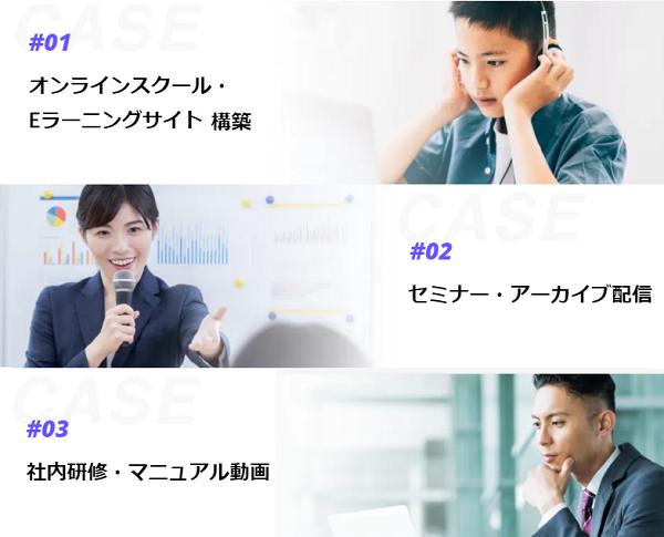 OneStream製品詳細3