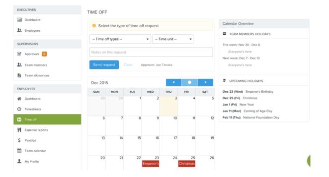 給与計算アウトソーシングで業務改善製品詳細3