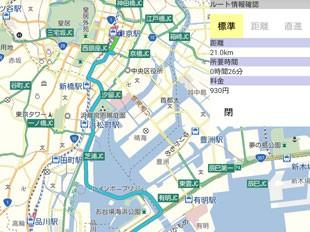 MapFan SDK for Windows製品詳細1