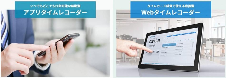 CLOUZA製品詳細2