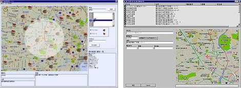 MapFan SDK for Andoroid/iOS製品詳細2
