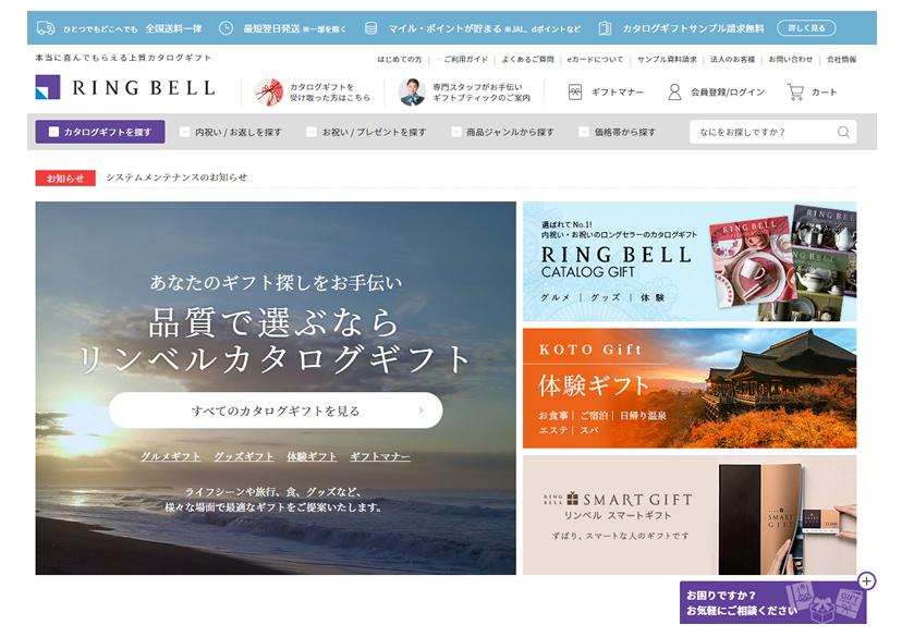 【ECサイト向け】カゴ落ち対策ツール 「カートリカバリー」導入効果1