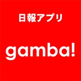 株式会社gamba