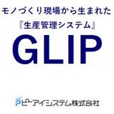 『GLIP(グリップ)』