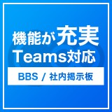 Coo Kai BBS/掲示板のロゴ画像