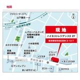 世田谷レンタル収納スペース(SBSロジコム株式会社)