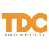 東武グループの重要書類保管専用倉庫。