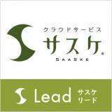 サスケ Leadのロゴ画像