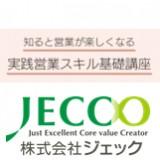 株式会社ジェック