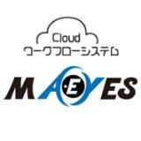 クラウドワークフローシステム「MA-EYES」
