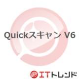 Quickスキャン V5のロゴ画像