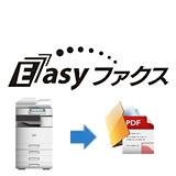 Easyファクス