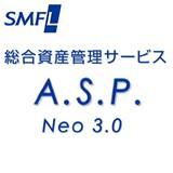 総合資産管理サービスA.S.P. Neo3.0