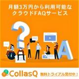 CollasQのロゴ画像